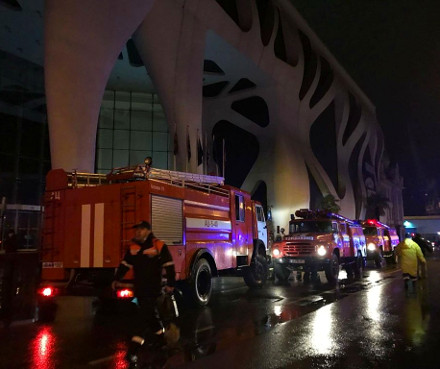 Georgia fire: Black Sea resort hotel blaze leaves 11 dead