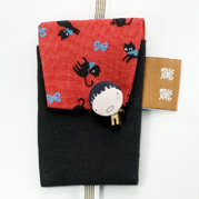 Bookmaker (Pouch - Black)