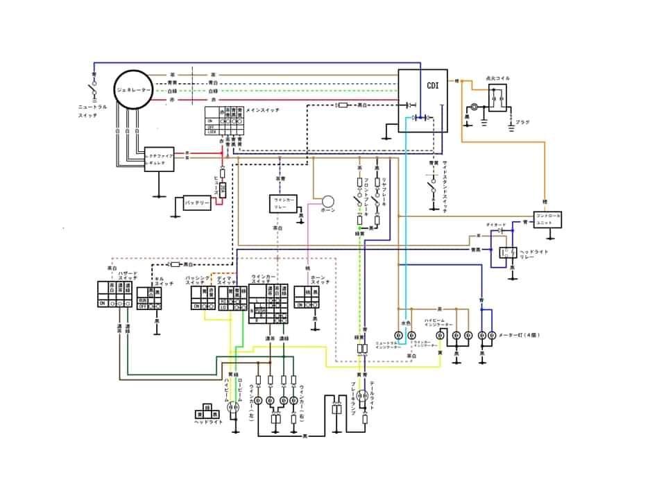 Wiring Diagram Yamaha Sr 500 : Diagram Database Free Read