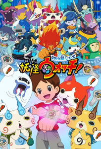 Yo Kai Watch Saison 3 Streaming : watch, saison, streaming, Yo-kai, Watch, (TVShow, Time)