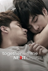Together With Me The Next Chapter Vostfr : together, chapter, vostfr, Together, (TVShow, Time)