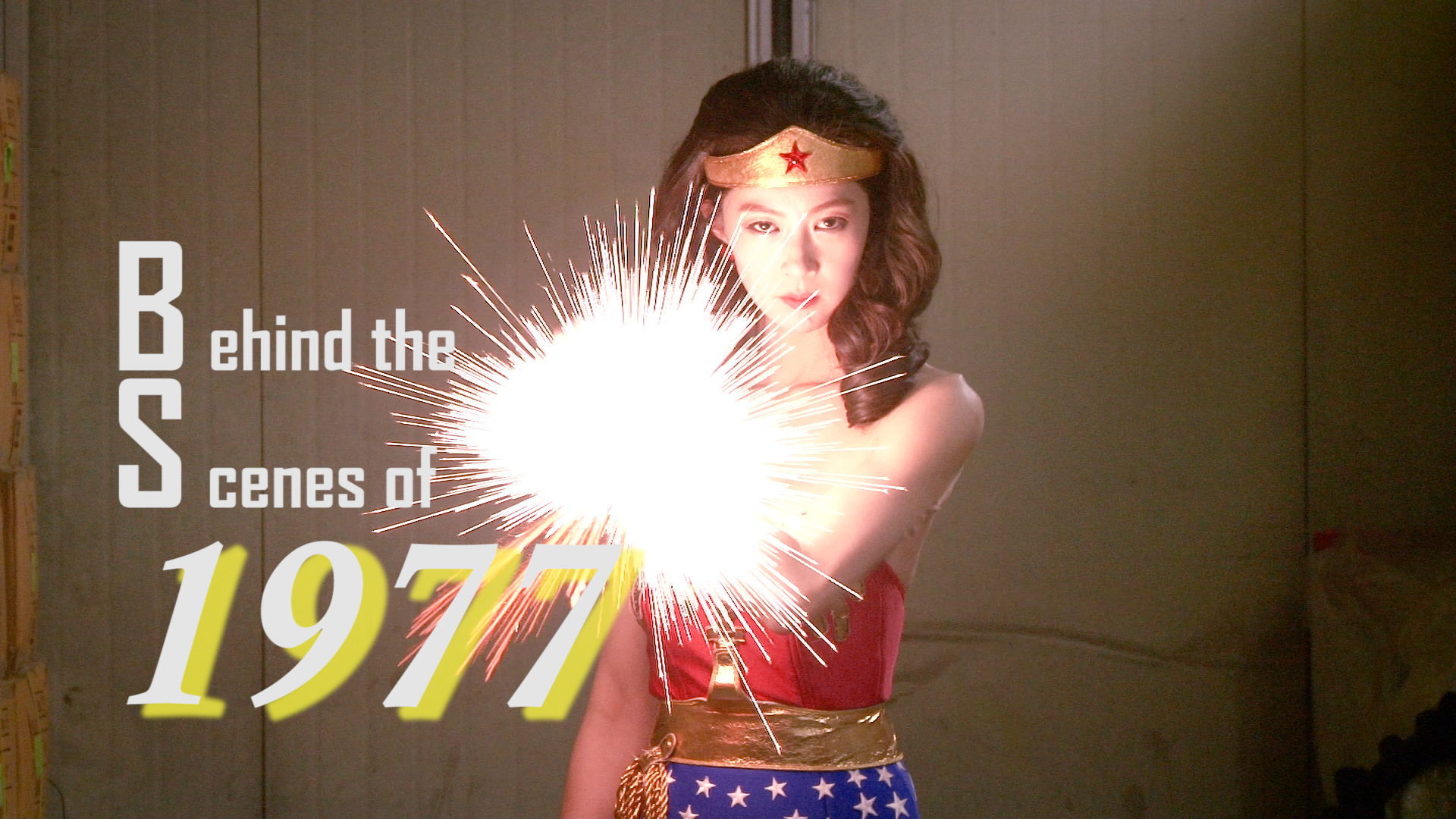 BTS of 1977 (Updated! 0526) - Superheroine Dream