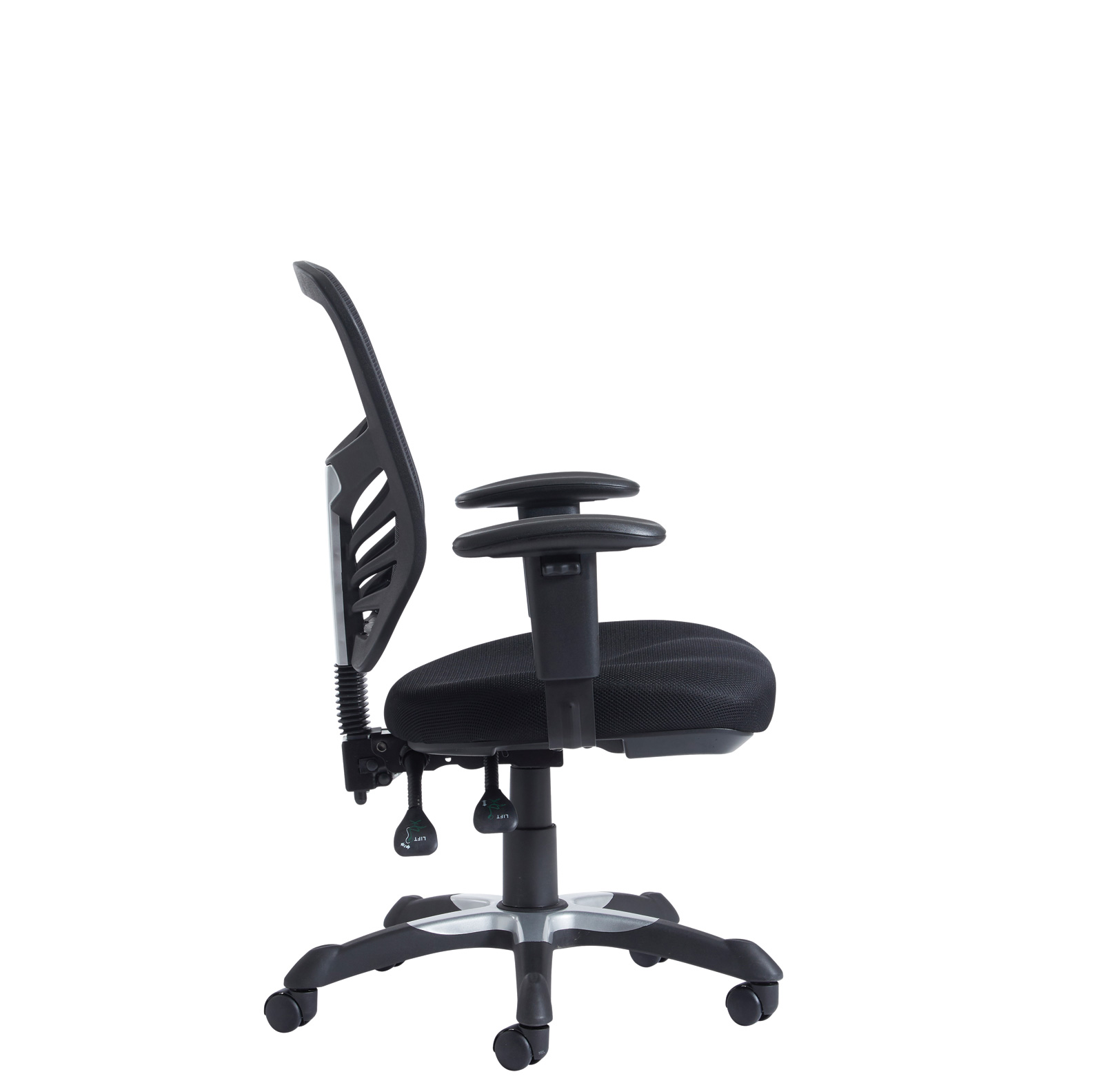 How To Adjust Office Chair Vantage 2 Lever Chair Adjust Arms Black