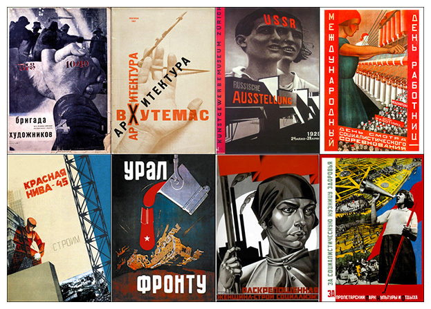 Cover for Artists' Brigade (El Lissitzky), 'Arkhitektura' cover design (El Lissitzky), Poster for the Russian Exhibition (El Lissitzky), International Women Worker's Day (Valentina Kulagina), Red Field (Valentina Kulagina), Urals to the Front (Pyotr Karachentsov), You Are Now a Free Woman, Help Build Socialism! (Strakhov Braslavskij), For the Proletarian Park (Gitsevich) Cover for Artists' Brigade (El Lissitzky), 'Arkhitektura' cover design (El Lissitzky), Poster for the Russian Exhibition (El Lissitzky), International Women Worker's Day (Valentina Kulagina), Red Field (Valentina Kulagina), Urals to the Front (Pyotr Karachentsov), You Are Now a Free Woman, Help Build Socialism! (Strakhov Braslavskij), For the Proletarian Park (Gitsevich).