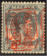 5. Stamp with King George VI