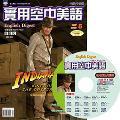 雜誌訂閱專業網-任選兩刊一年期只要1988元-雜誌生活網-外文雜誌
