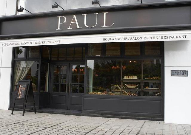 PAUL (臺北仁愛店) | 24小時線上餐廳訂位 | EZTABLE 簡單桌 - 預訂美好用餐時光