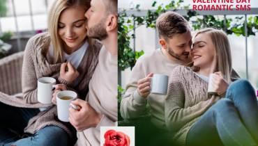 Dreamy Valentine Day Romantic Sms