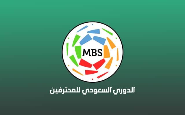 جدول ترتيب فرق الدوري السعودي 2019 2020