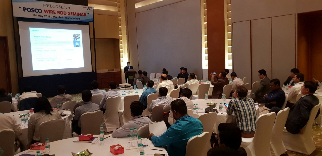 POSCO Holds Its First Overseas Wire Rod Product Seminar – Official POSCO Newsroom