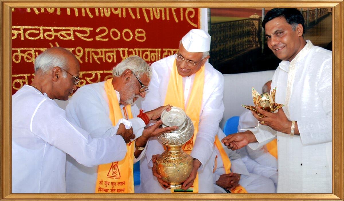 Dhaidweep Shilanyash-00