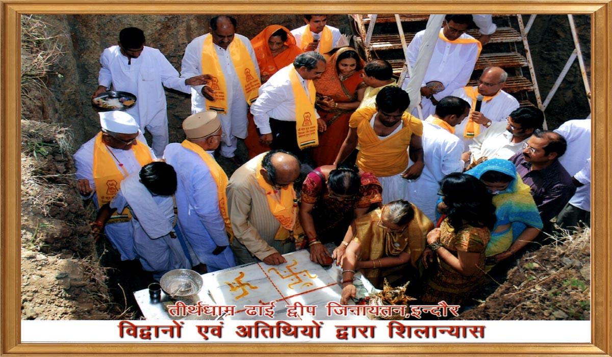 Dhaidweep Shilanyash-02