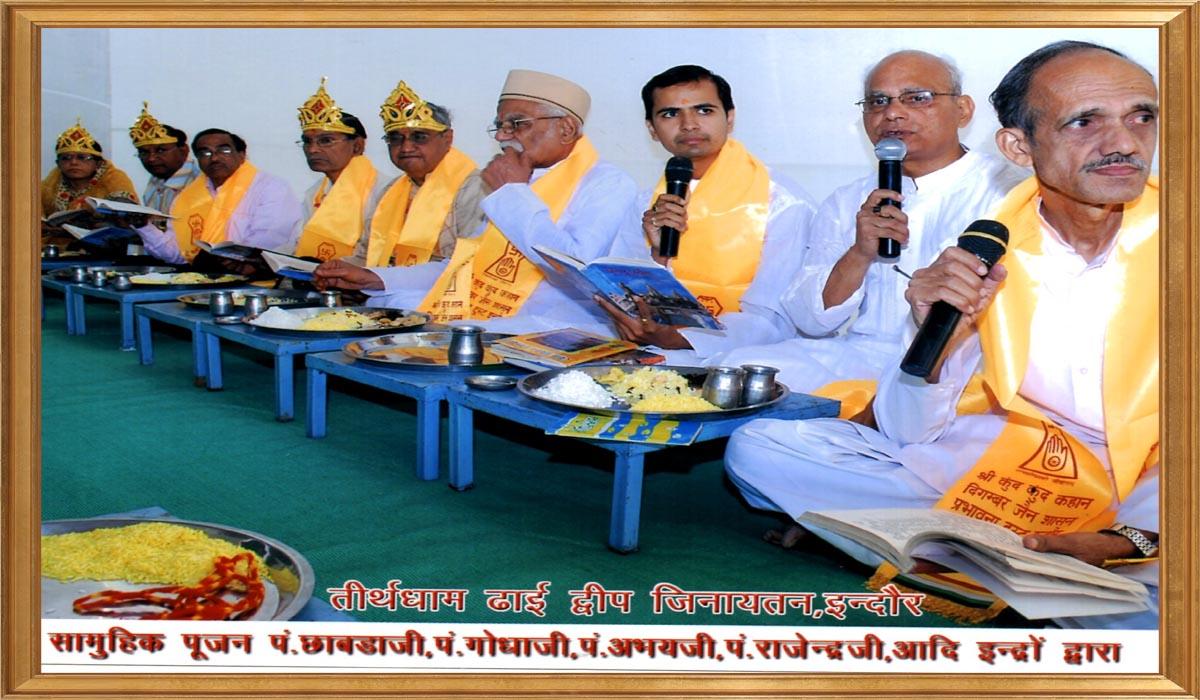 Dhaidweep Shilanyash-04