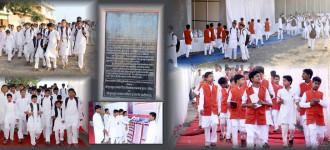 Jain Maha Vidyalyon Ka Pratham Adhivesha_003