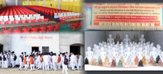 Jain Maha Vidyalyon Ka Pratham Adhivesha_005_0