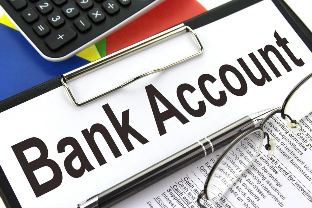 Read more about the article एक बहुत ही स्पेशल बैंक खाता