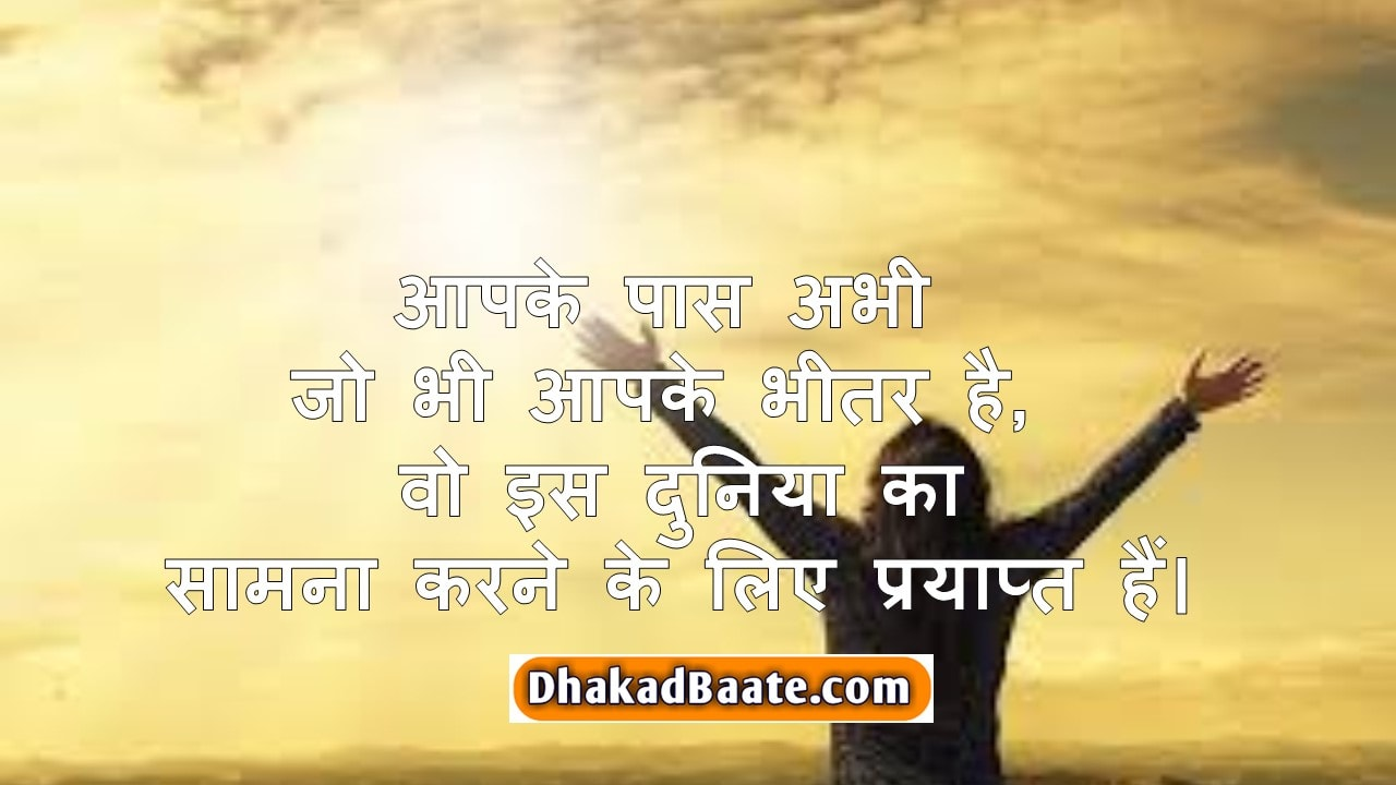 Read more about the article ब्रायन ट्रेसी के 22 अनमोल वचन Brian Tracy Quotes in Hindi