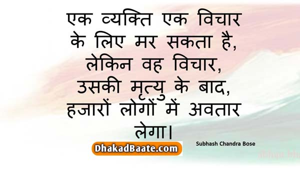 motivational quotes in hindi (47)