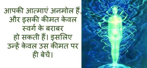 Hazarat ali Quotes in Hindi