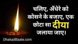 Read more about the article कन्फ्यूशियस के 19 अनमोल विचार – Confucius Quotes in Hindi