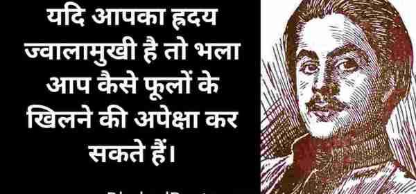Khalil Gibran Hindi Quotes