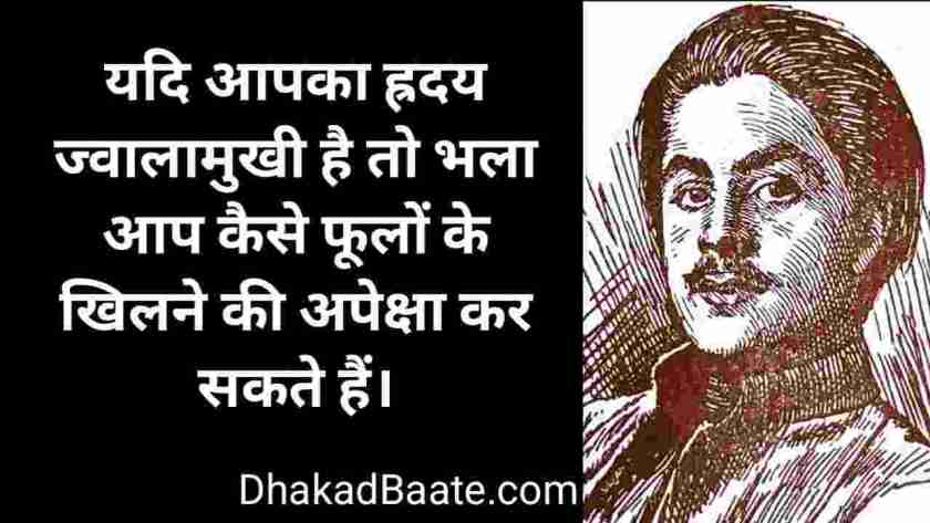 Khalil Gibran Hindi Quotes