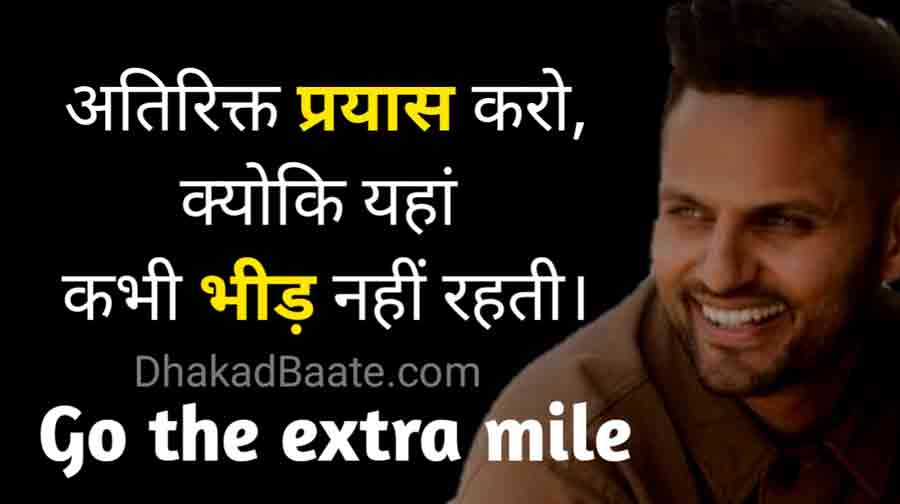 Read more about the article जय शेट्टी के अनमोल विचार-Jay Shetty Quotes In Hindi