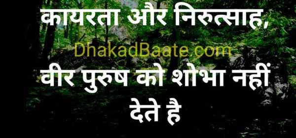 Yashpal Quotes in Hindi