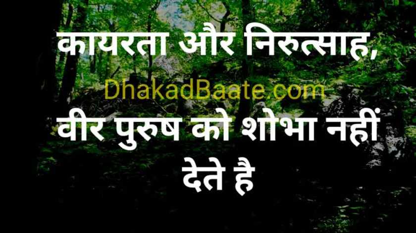 Yashpal Quotes in Hindi