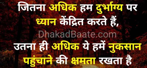 Voltaire Best Quotes in Hindi