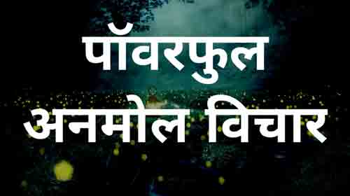 jindagi badlne wale quotes