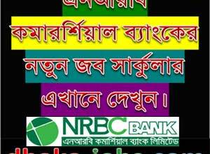 NRB Commercial Bank Job Circular