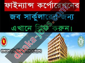 House Building Finance Corporation Job Circular 2018
