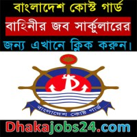 Bangladesh Coast Guard Job Circular 2017