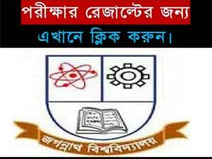 Jagannath University Admission Notice 2018-19