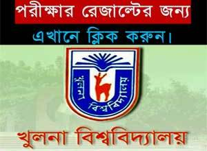 Khulna University Admission Notice 2018-19