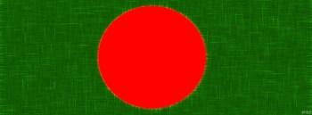 Beautiful-Bangladesh-Flag-For-Facebook-and-Google+-Cover-Image-Photo-Wallpaper-350x129