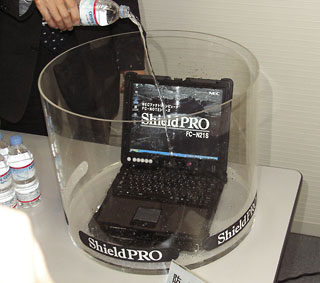 nec_waterproof_laptop