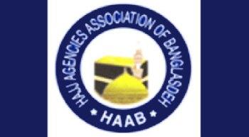 Hab_299560967