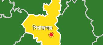 Shirajgong