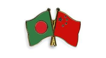 Cina-Bangladesh-