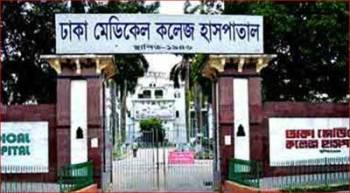Dhaka_medicle-