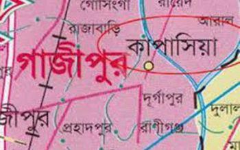 kapasia