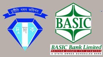 BASIC-ACC