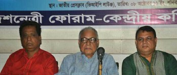 press-club-nazrul-islam
