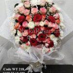 Code WT 218