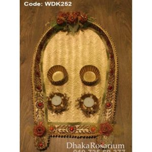 Code WDK252