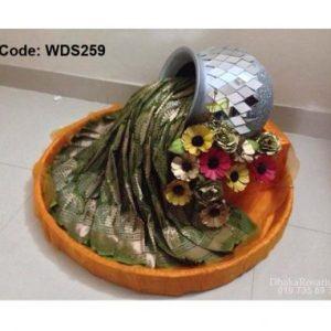 Code WDS259