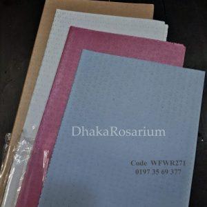 Code: WFWR271