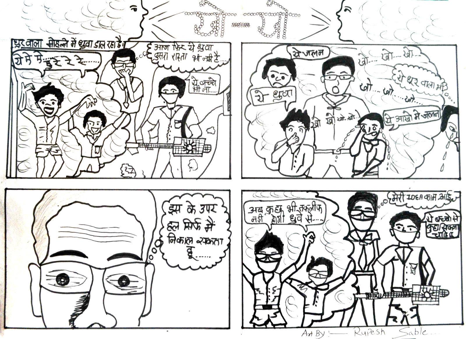 Comics and Health — Dharavi Biennale